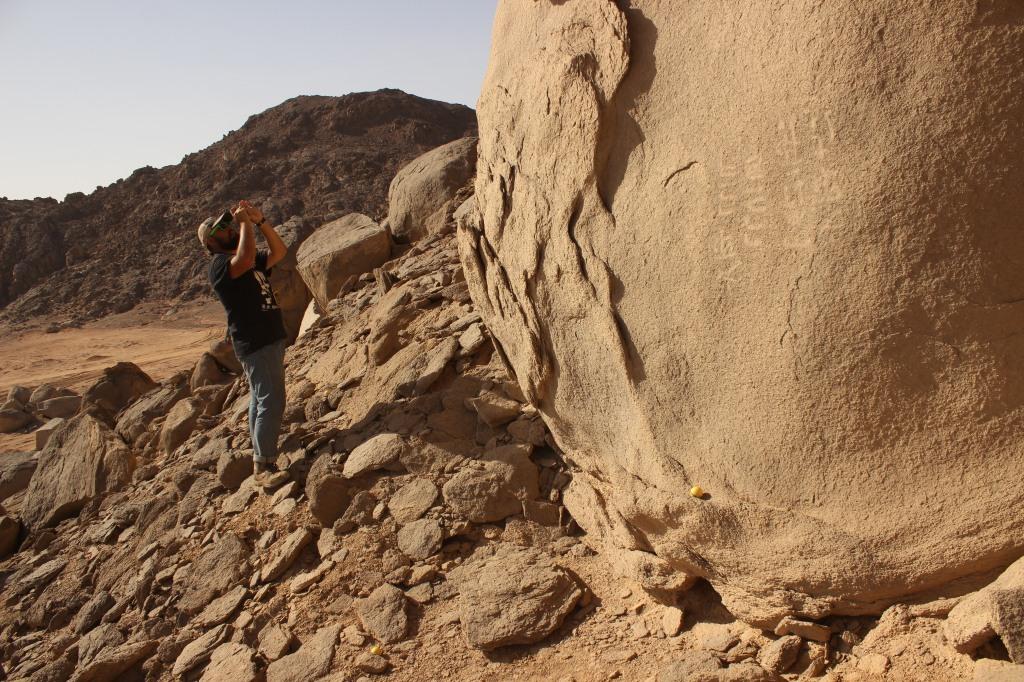 Intro To Wadi El Hudi Wadi El Hudi Expedition